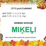mikeli